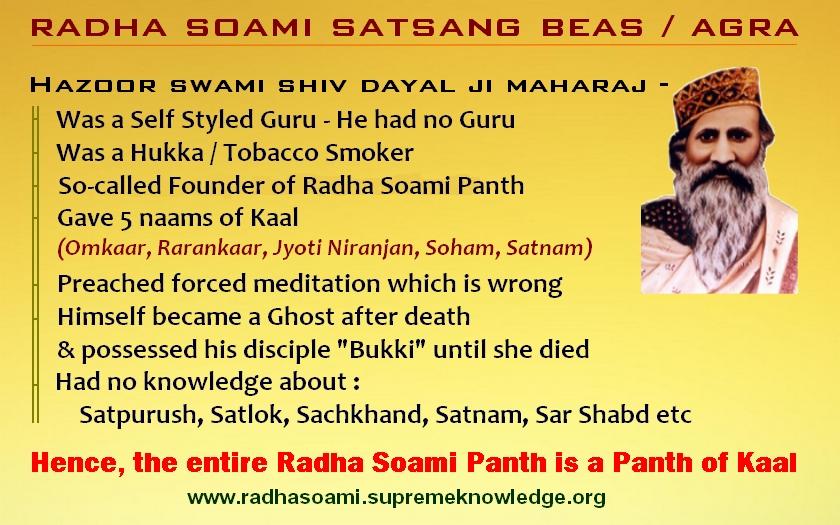 Radha Soami Hazoor Maharaj