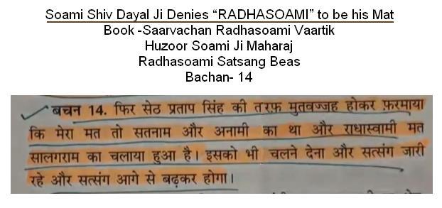 Seth Shiv Dayal Radhasoami