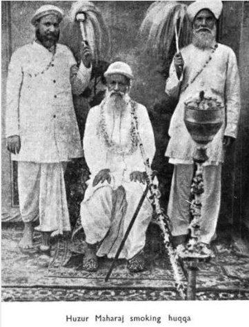 Radhasoami Shiv Dayal Smoked Hukkah
